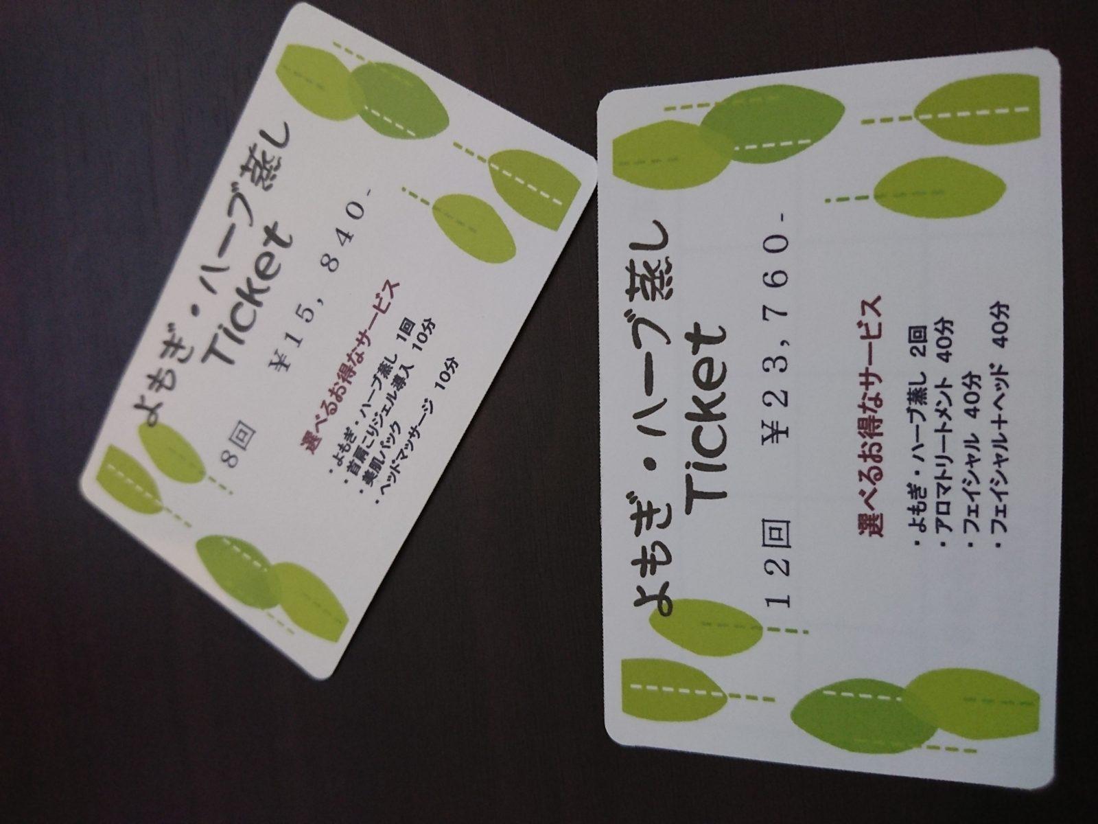 19-05-22-17-10-56-879_photo
